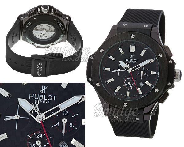 Мужские часы Hublot  №MX1504