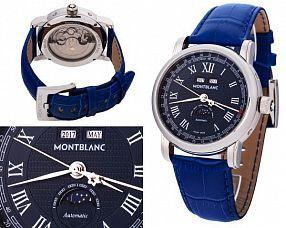Мужские часы Montblanc  №MX2236