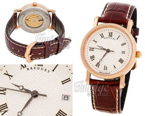 Мужские часы Breguet  №M2096