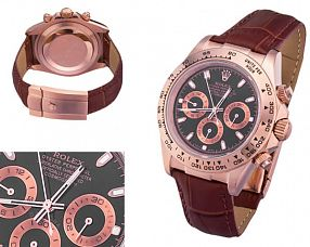 Копия часов Rolex  №MX3497