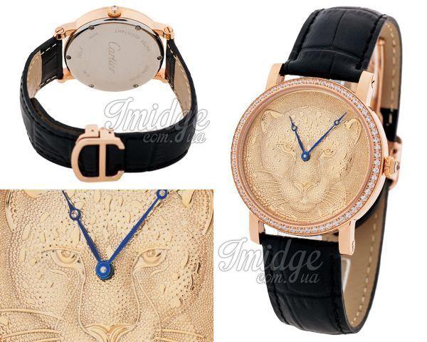 Копия часов Cartier  №N2066