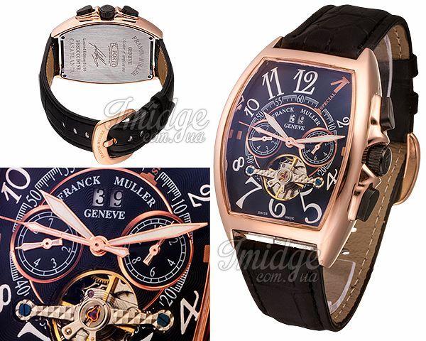 Мужские часы Franck Muller  №MX3070