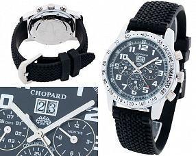 Копия часов Chopard  №MX2635