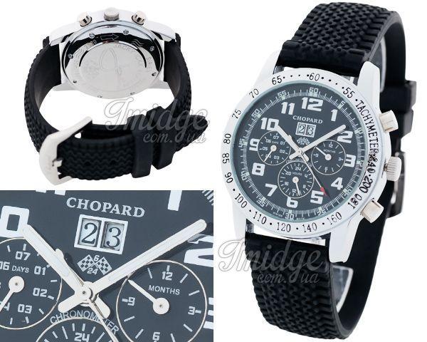 Мужские часы Chopard  №MX2635