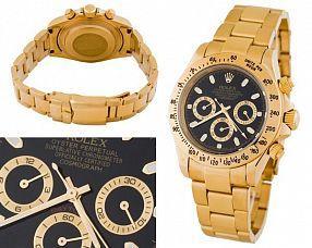 Копия часов Rolex  №M3772-3