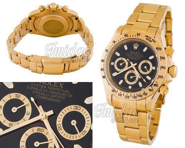 Мужские часы Rolex  №M3772-3