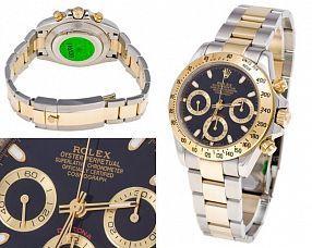 Мужские часы Rolex  №M2646