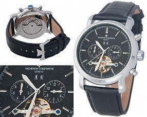 Мужские часы Vacheron Constantin  №M4368