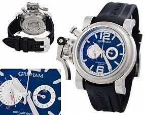 Мужские часы Graham  №MX1444