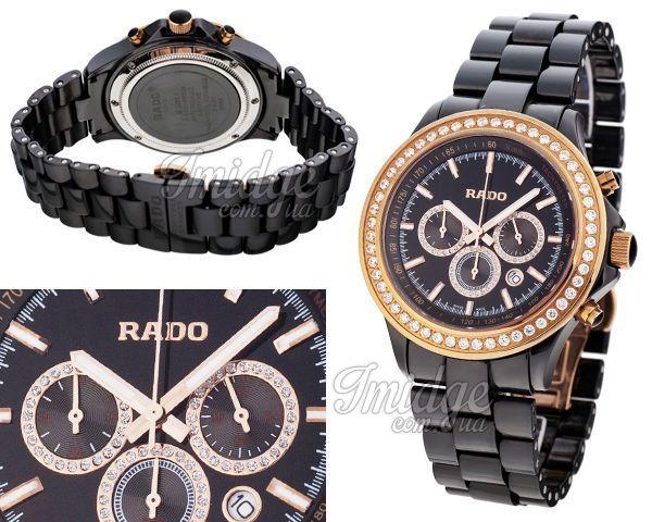 Женские часы Rado  №MX2166