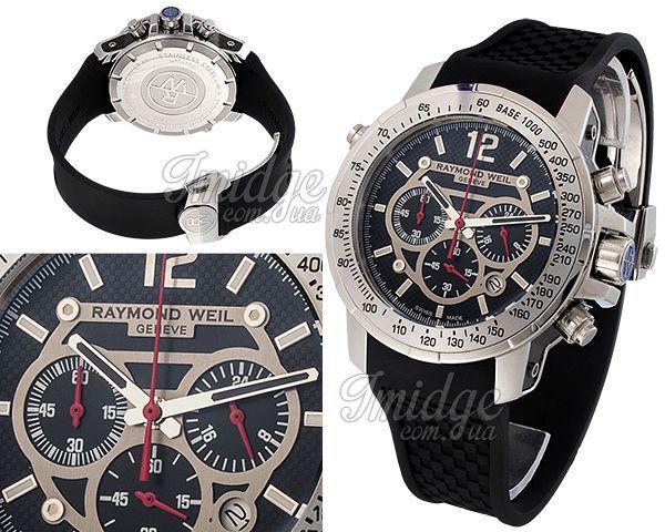 Мужские часы Raymond Weil  №N2537