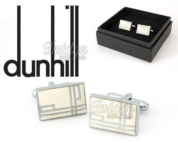 Запонки Dunhill  №227