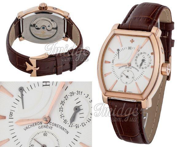 Мужские часы Vacheron Constantin  №MX2001