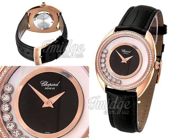 Женские часы Chopard  №MX3058