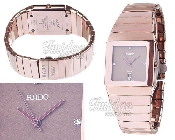 Унисекс часы Rado  №M4453