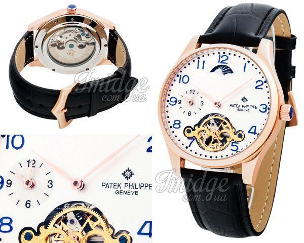 Мужские часы Patek Philippe  №MX2088