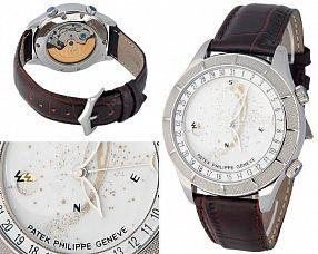 Копия часов Patek Philippe  №N0332