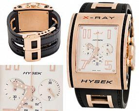 Копия часов Hysek  №MX1087