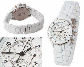 Копия часов Chanel  №MX0796