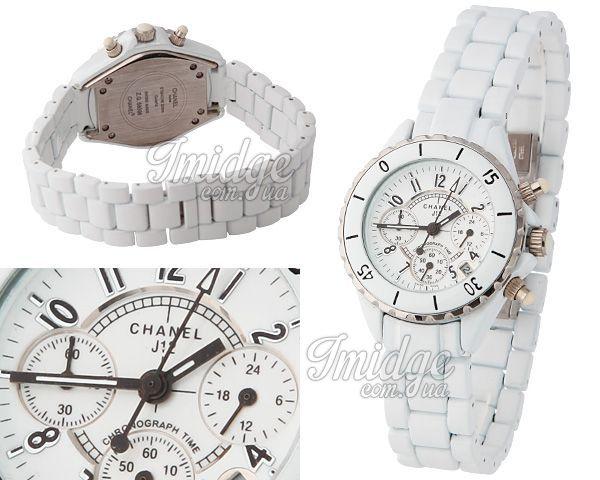 Женские часы Chanel  №MX0796