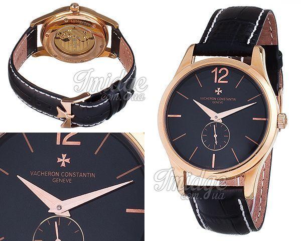Мужские часы Vacheron Constantin  №MX1149