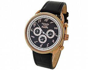 Мужские часы Hermes Модель №S035