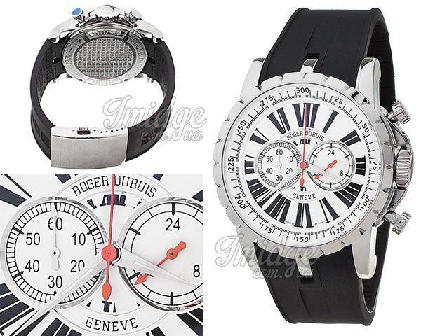 Мужские часы Roger Dubuis  №MX1361