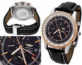 Мужские часы Breitling  №M3548