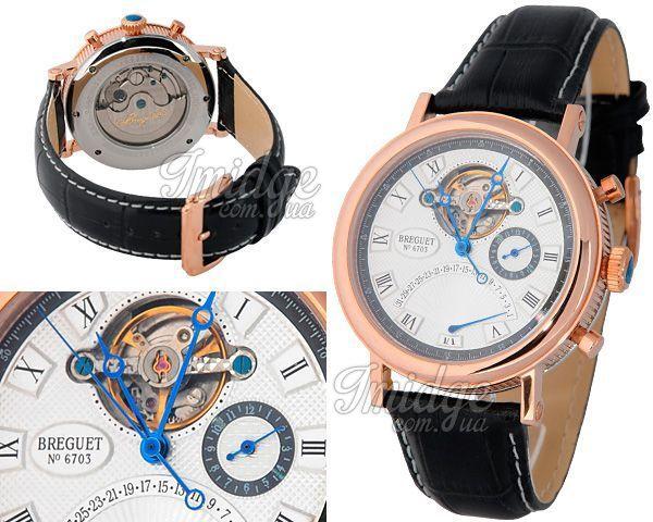 Мужские часы Breguet  №MX0295