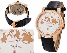 Копия часов Ulysse Nardin  №MX1482