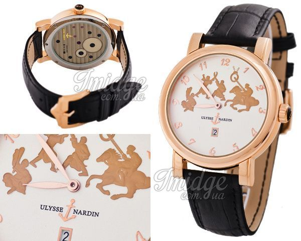Мужские часы Ulysse Nardin  №MX1482