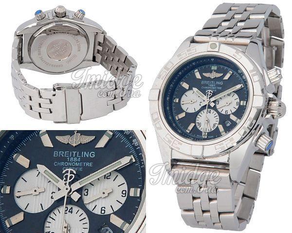 Мужские часы Breitling  №N0640