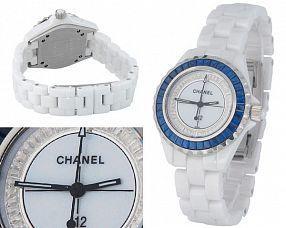 Копия часов Chanel  №N0625