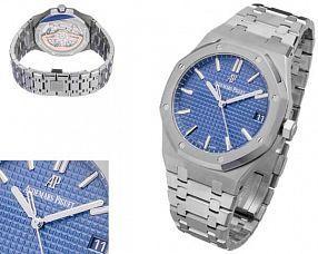 Мужские часы Audemars Piguet  №MX3543 (Референс оригинала 15500ST.OO.1220ST.01)