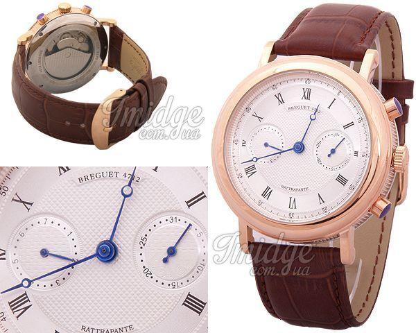 Мужские часы Breguet  №M3562