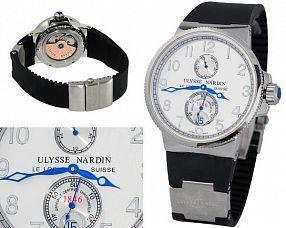 Мужские часы Ulysse Nardin  №MX0420