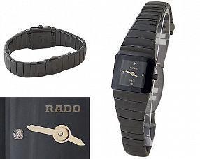 Женские часы Rado  №M1610