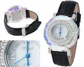 Копия часов Chopard  №M2795