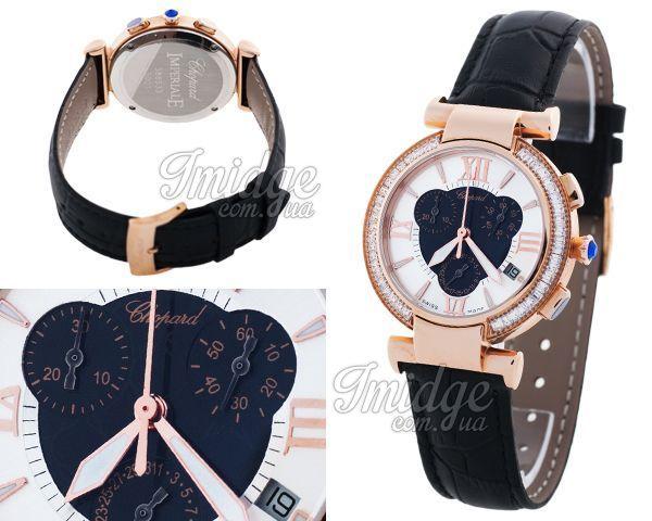 Женские часы Chopard  №N2386