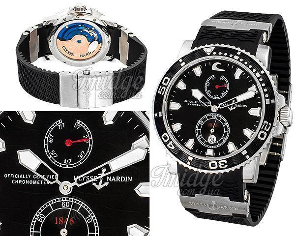 Мужские часы Ulysse Nardin  №MX2959