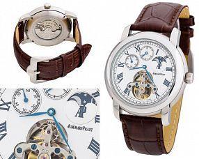Мужские часы Audemars Piguet  №N0900