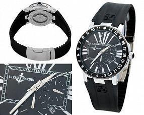 Мужские часы Ulysse Nardin  №MX1881