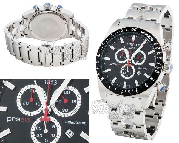Мужские часы Tissot  №MX2065