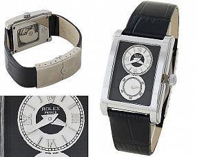 Копия часов Rolex  №C1568