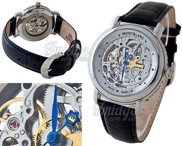 Мужские часы Montblanc  №S1400