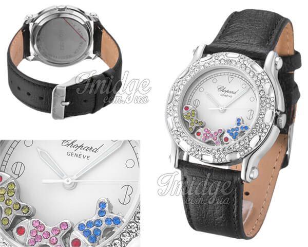 Копия часов Chopard  №MX3443