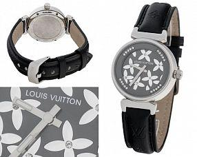 Копия часов Louis Vuitton  №MX1947