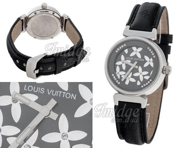 Копия часов Louis Vuitton  №MX1947