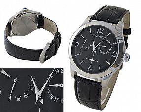 Копия часов Jaeger-LeCoultre  №S980