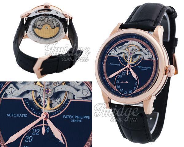 Мужские часы Patek Philippe  №N2434